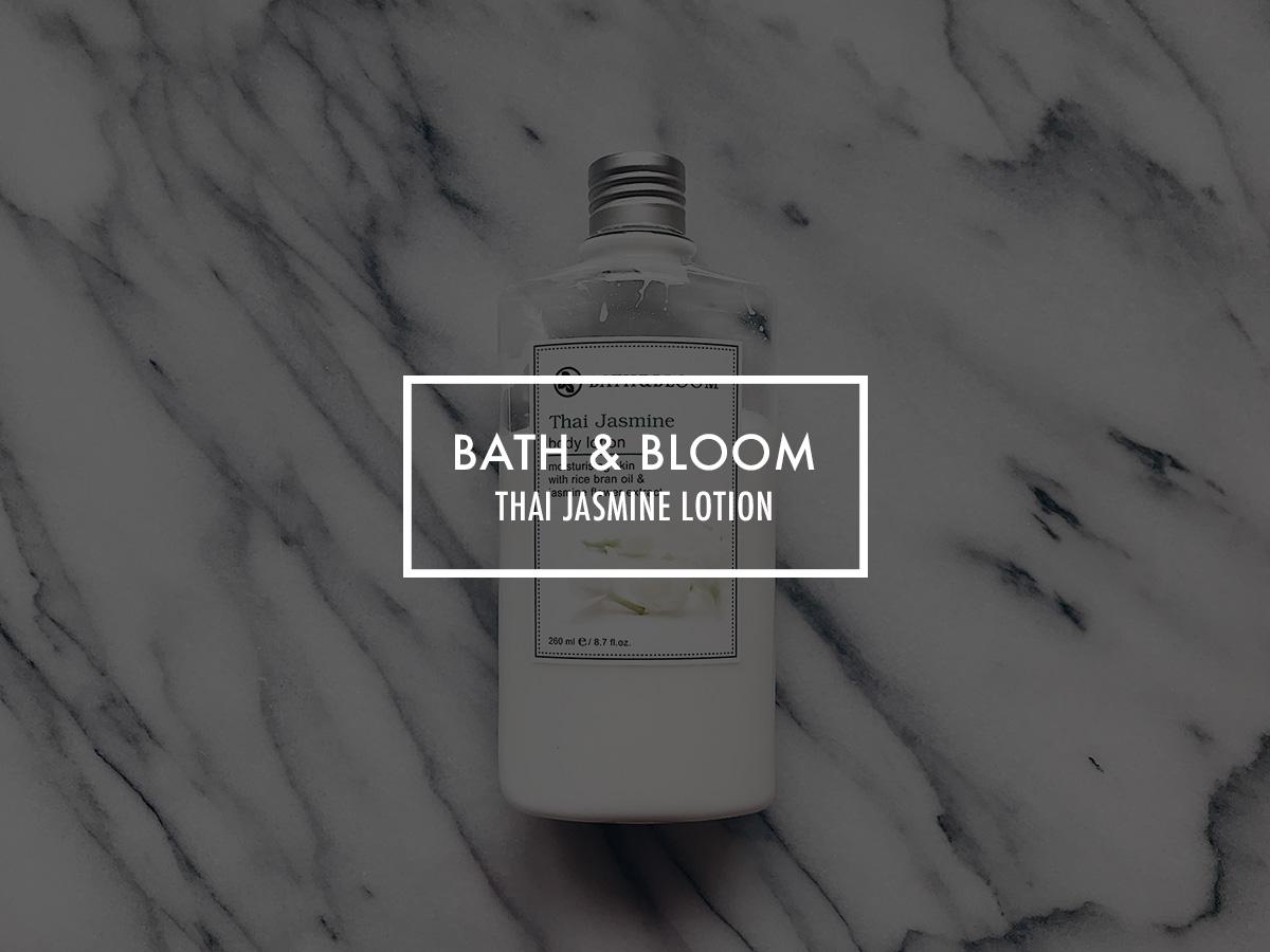 bath-bloom-jasmine-lotion