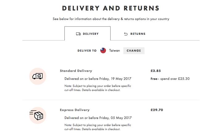 asos-shipping
