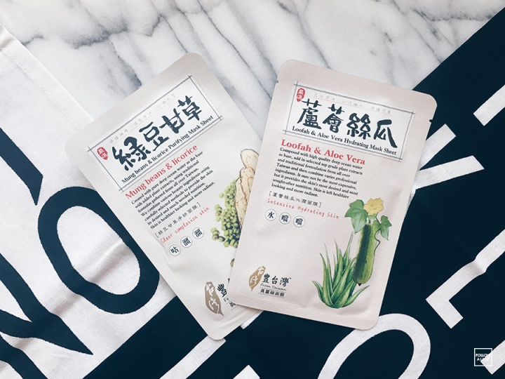soothing-mask-fromtaiwan 豐台灣