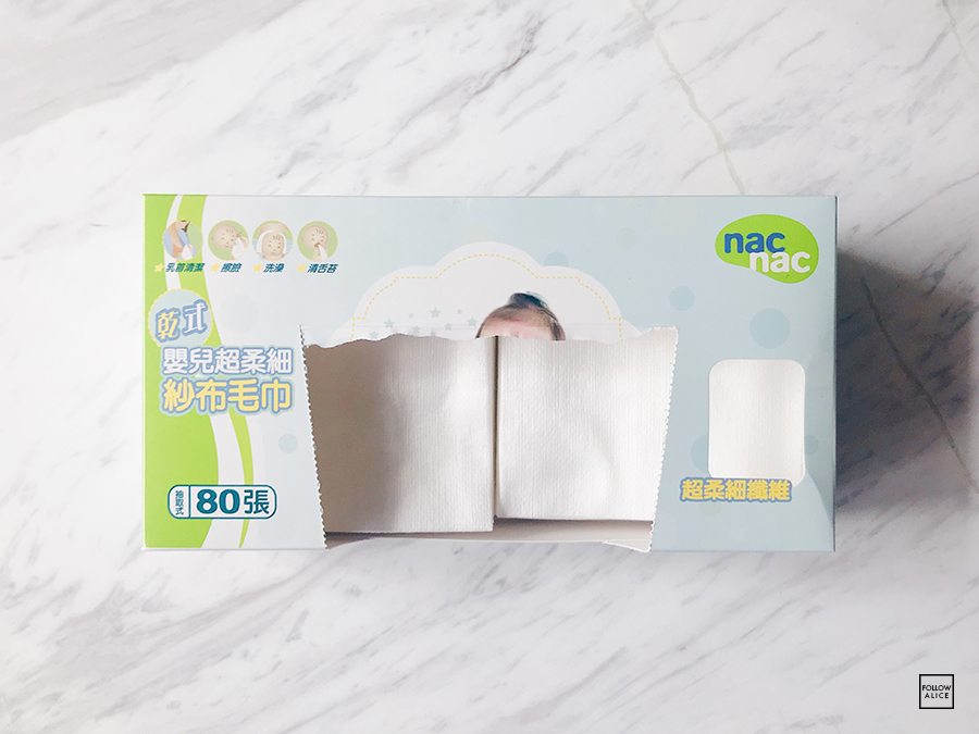 elemis-cleansing-balm-napkin.JPG
