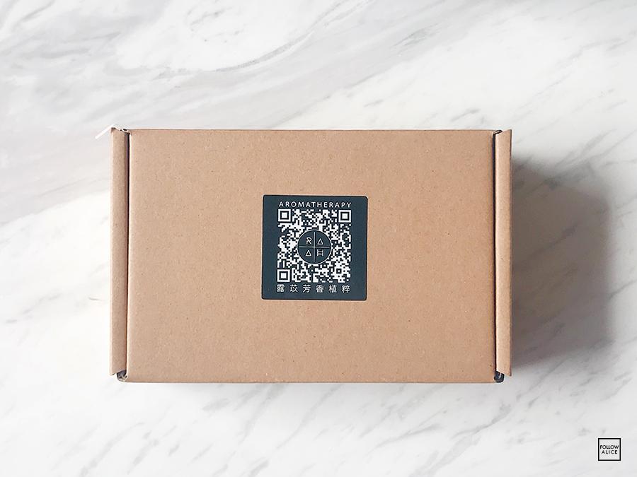 raah-box.JPG