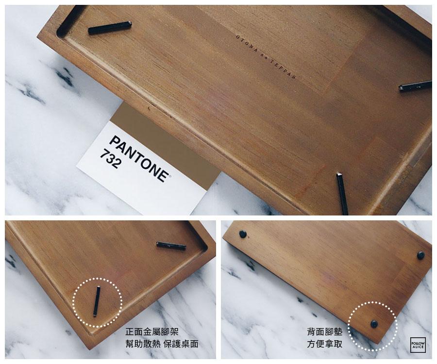 followalice-大人的鐵板-wood-plate