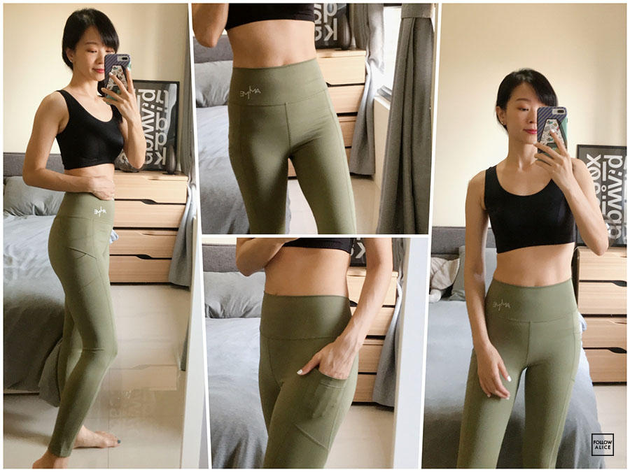 followalice-amme-green-legging-1